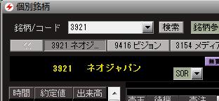 161116_SBI_Setsumei_005.png