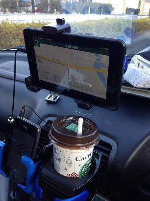 Car_Tabret_mini.JPG
