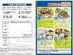 DCM_Yutai200906.jpg