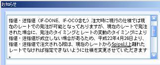 FX_Hirose_Zannen.jpg