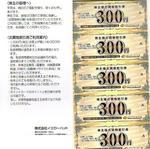 Iero-hatto_Yutai_20122.JPG