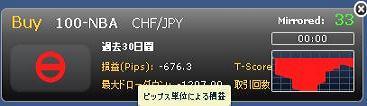 Invast_Shisutore_201205_01.jpg