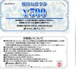 JBirebun_Yutau_201009.jpg