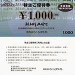 JinzuMeito_200905_30.jpg