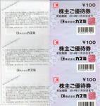 KasumiYutai_1405.JPG