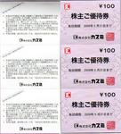 Kasumi_Miniyuutai_200811.jpg