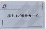 Korowaido_201406.JPG