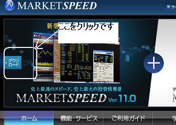 RakutennMake_003.JPG
