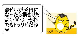 Toraripi1.jpg