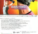Tousyou_Ytai_201212.jpg