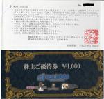 VV_Yutai_201401.JPG
