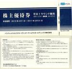 pasificGOlf_Yutai_201003.jpg