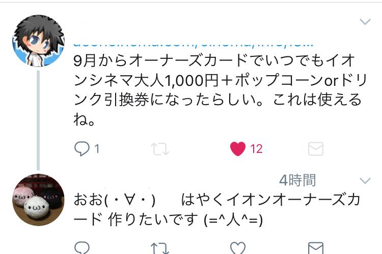 170904_002.JPG