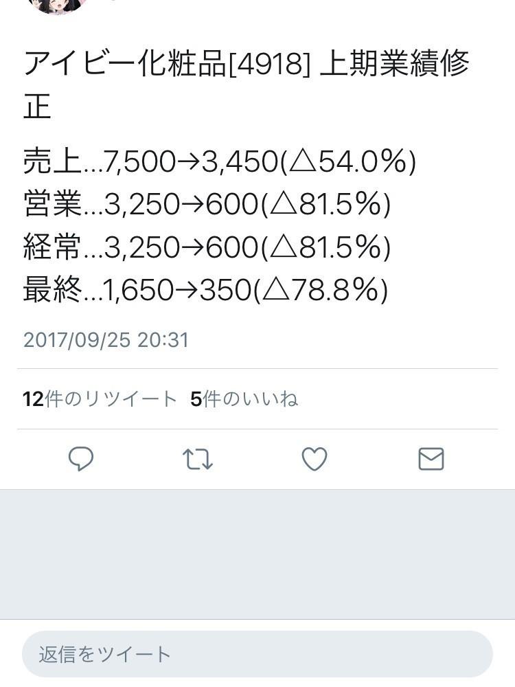 170926_001.jpg