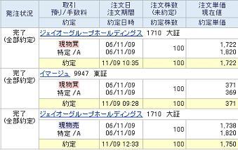 2006-11-09.JPG