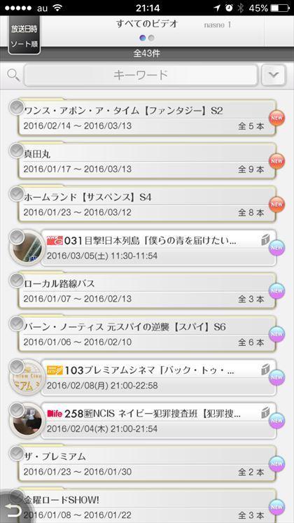 20160315_121454000_iOS_R.jpg