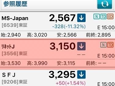 20161220_01.jpg