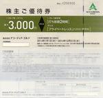 Acodia_Gofi_Yutai_201312.JPG