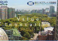 BijinesuBurein_Yutai.jpg