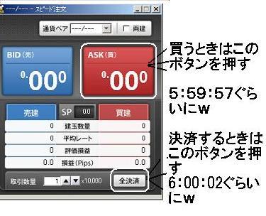 ClickFX_001.jpg