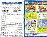 DCM_Yutai_201003.jpg