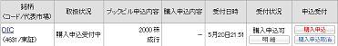 DIC_PO_kabukomu.jpg