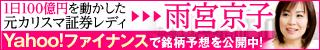 【トレーダーズブレインマーケット様用】32050.jpg