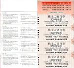 G7_Yutai_200812.jpg