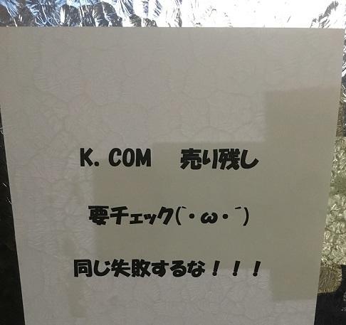 Hansei_180807.jpg