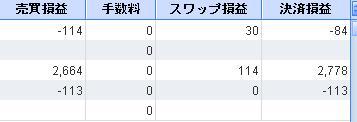 HiroseGoroawase.jpg