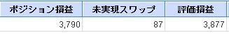 Hisose_Fx_201007.jpg