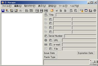 IDManeger_004.jpg