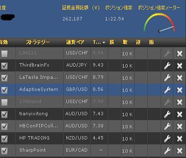 Invast_Shisutore_201205_04.jpg
