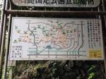 Ishiduchi_1408_003.jpg