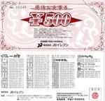 JBirebunn_Yutai.jpg