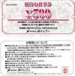 JBirebunn_Yutai_201109.jpg