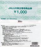Jalux_Yutai_201405.JPG