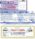 Jbr_Yutai_201212.JPG