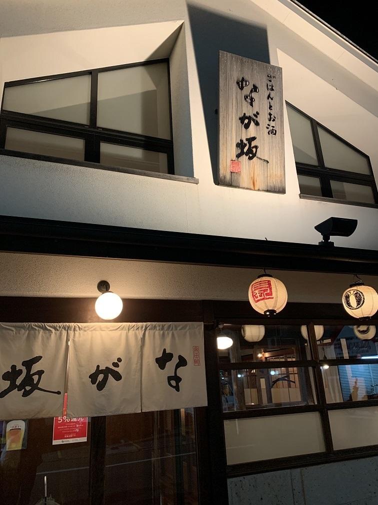 Matsuyama_191026_002.jpg