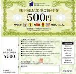 MonoGatari_Yutai_201110.jpg