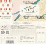 NihonSyougyou_Yutai_201412.jpg