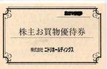 Nitori_Yutai_140526_02.JPG