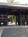 Ohenro_10_Kirihataji_140502.jpg