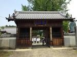 Ohenro_5_Jizouji_140502.jpg