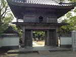 Ohenro_9_Hourinji_140502.jpg