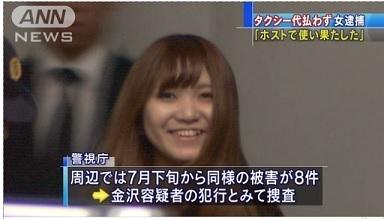 Okashii_151125.jpg
