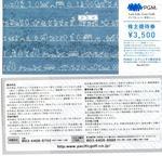 PGM_YUtai.jpg