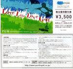 PGM_Yutai_1303.JPG