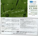 PGM_Yutai_201109.jpg