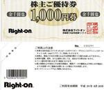 Raitoon_Yutau_201111.jpg